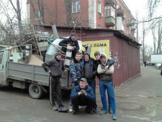 ип СОБОЛЕВ