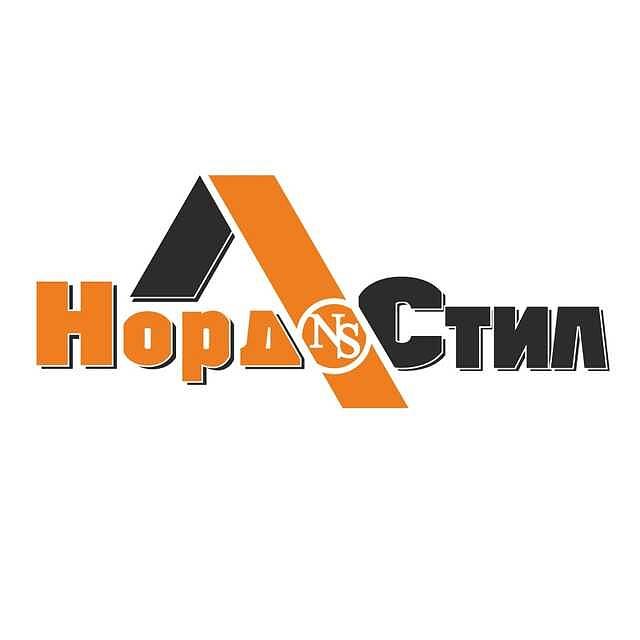 """ООО """"Норд Стил"""""""