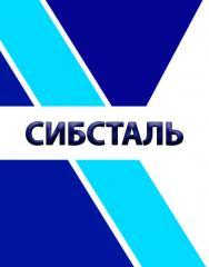 """ООО """"СИБСТАЛЬ"""""""