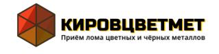 """ООО """"Кировцветмет"""""""