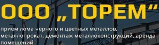 """ООО """"ТОРЕМ"""""""