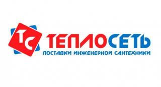 """ООО """"Теплосеть - Импорт"""""""