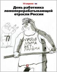 """ООО """"Вторполимер"""""""