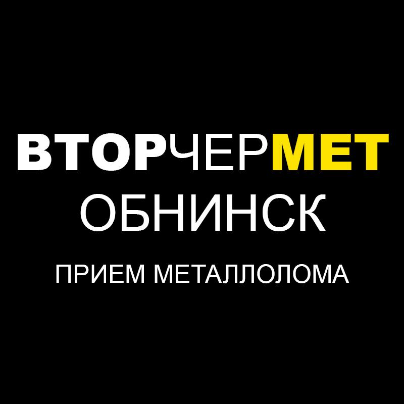 """ООО """"ВТОРЧЕРМЕТ"""""""