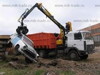 """ООО""""КАЛУГА ВТОР МЕТ"""""""