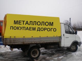 ИП Мелихов Х.Л.