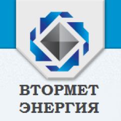 """ООО """"Втормет Энергия"""""""