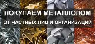"""ООО """"ЗИЧ МЕТАЛЛ"""""""