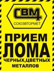 """ООО """"Союзвтормет"""""""