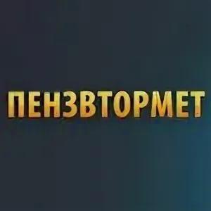 ВТОРМЕТ