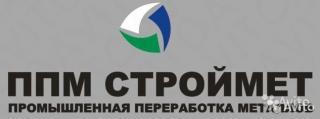 """ООО """"ППМ-Строймет"""""""