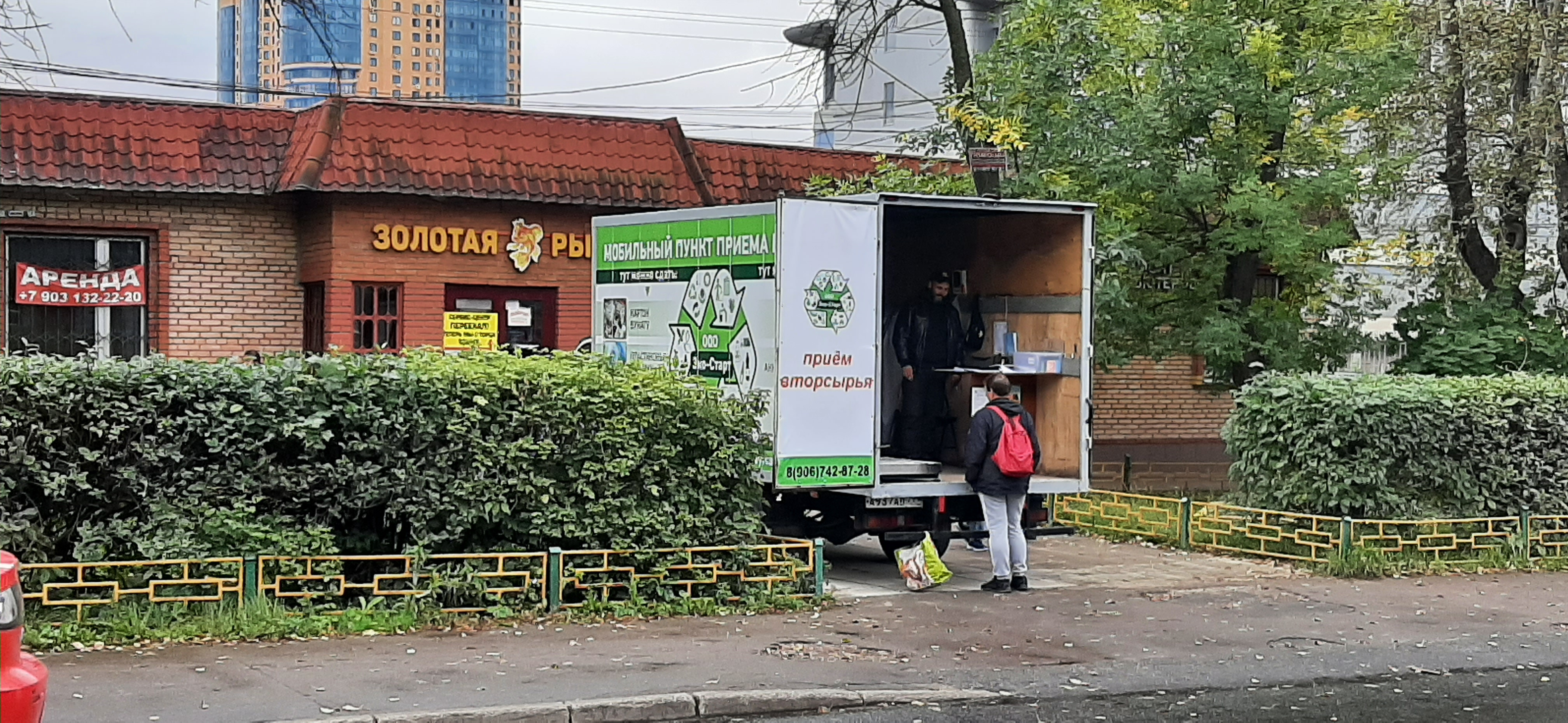 ООО Эко-Старт