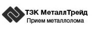 ТЗК МеталлТрейд - прием металлолома