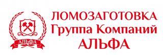 """ООО """"Альфа-Строй"""""""