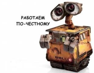 """ООО """"СибЛом"""""""