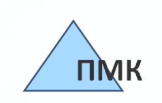 """ООО """"Первая Металлоломная Компания"""""""