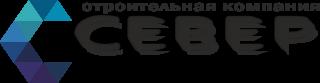 "ООО СК ""СЕВЕР"""
