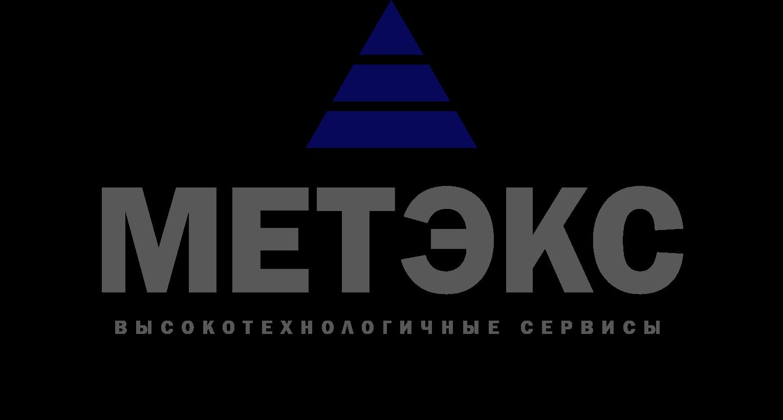 """ООО """"МЕТЭКС"""""""
