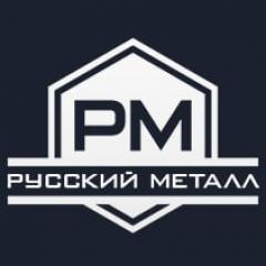 "ООО ""Русский Металл"""