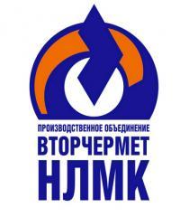 """ООО """"Вторчермет НЛМК Черноземье"""""""