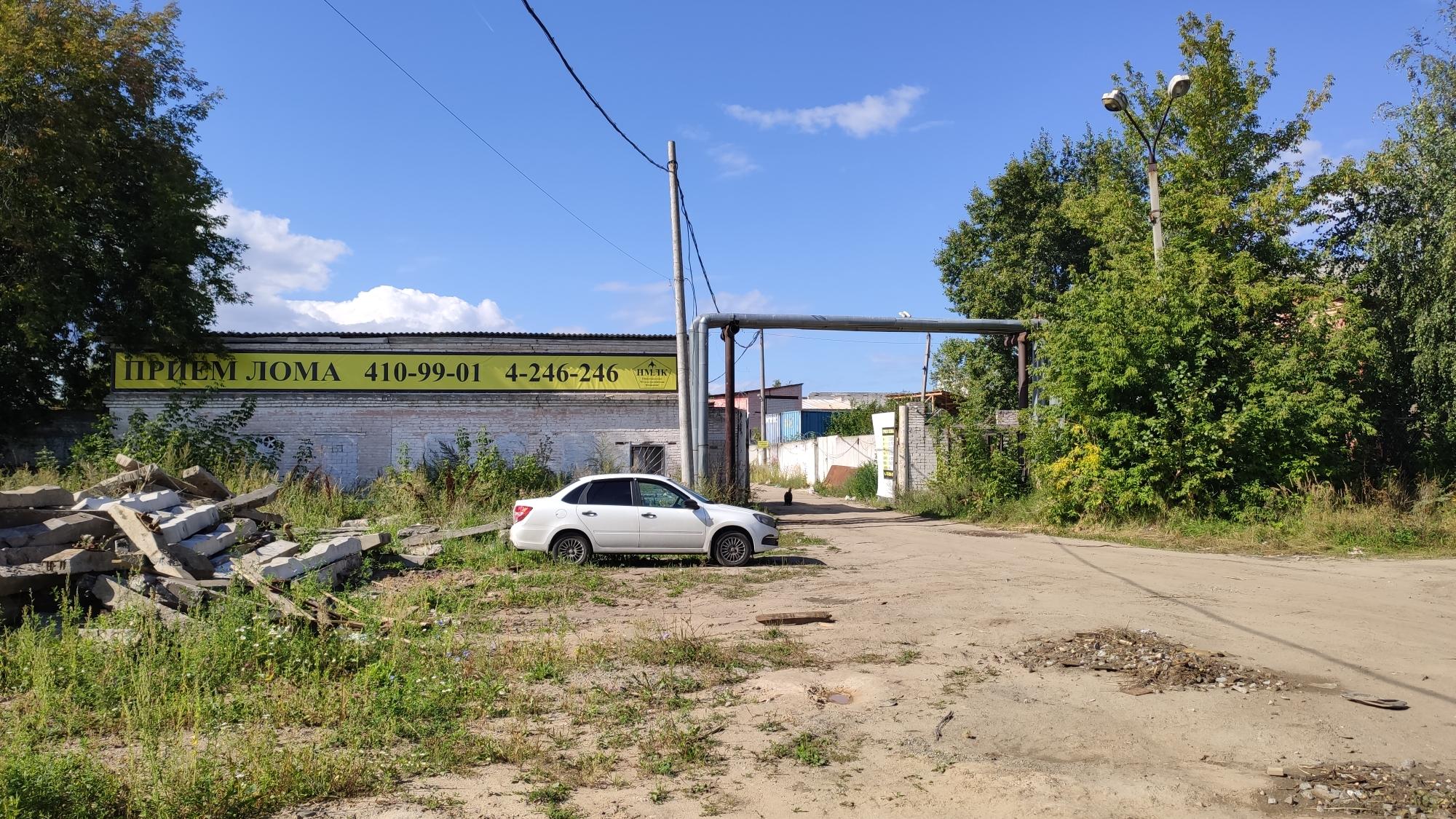 Нижегородская металлургическая компания