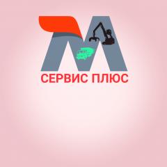 """ООО """"Металл Сервис Плюс"""""""
