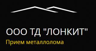 ООО ТД ЛОНКИТ