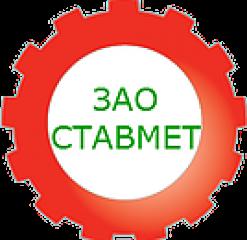 "ЗАО ""Ставмет"""