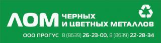 "ООО ""Прогус"""