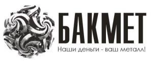 """ООО """"БакМет"""""""