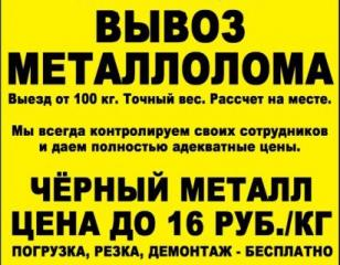 "ООО ""МЭС"""