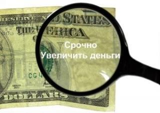 "ООО ""Авиацветмет"""