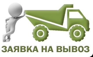"""ООО """"Вторичные ресурсы Крыма"""""""