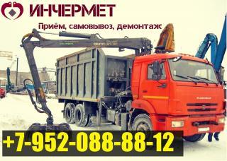 """ООО """"ИНЧЕРМЕТ"""""""