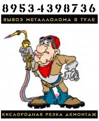 """""""КОММЕТ"""" ООО"""