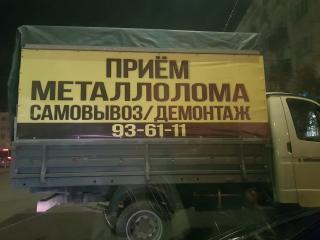 ИП Хугаев